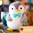 小寵物可愛企鵝毛絨玩具企鵝公水果蔬菜仔小玩偶【小獅子】