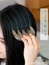 梳子牛角梳子天然牦牛按摩梳子女脫頭療頭部經絡防木梳發頭皮寬齒 韓國時尚空間 花戀小舖