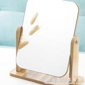 網紅木質台式化妝鏡子宿舍女桌面便攜大號學生小鏡摺疊家用梳妝鏡科炫