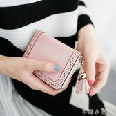 卡包女式韓國可愛個性迷你小巧大容量信用卡證件位卡片包      芊惠衣屋