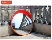 室外道路交通廣角鏡凸面鏡60cm公路反光鏡路口轉彎鏡凹凸鏡防盜鏡  HM 居家物語