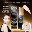 韓國 V FAU黃金黑管再生BB霜 30g /金裝版