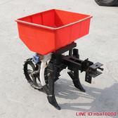 通達機械微耕機專用施肥器 微耕機配件 大容量兩行小麥施肥婁 JD CY潮流站