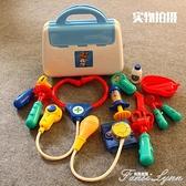 兒童仿真醫生兒童玩具女孩醫藥箱 聽診器打針醫生玩具套裝過家家 范思蓮恩