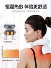 奧克斯頸椎按摩器家用多功能肩頸部按摩儀脖子頸椎理療神器護頸儀