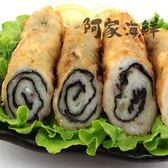 鮮甜花枝卷( 390g±5%/包)宏裕行#花枝#新鮮花枝製作#鮮甜#水產批發零售