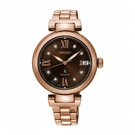 SEIKO 精工 SRP844J1 (4R35-02Y0B) 玫瑰金 機械錶