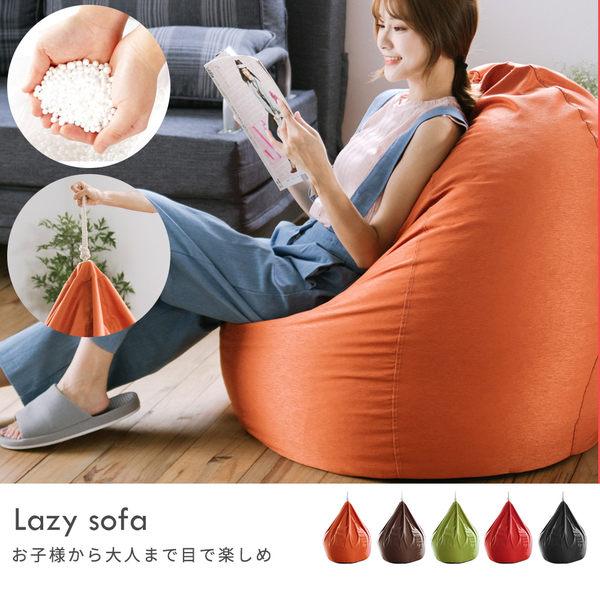 懶人沙發 懶骨頭 沙發 和室椅 日式【Y0113】麻繩手提束口懶骨頭(五色) MIT台灣製 完美主義