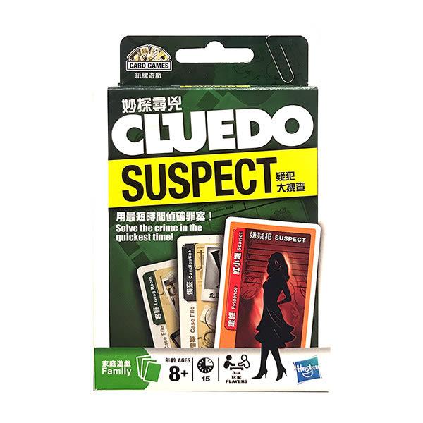 桌遊 孩之寶Hasbro 團康派對玩具 妙探尋兇 疑犯大搜查 卡牌隨身包 中文版 27471