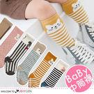 韓版六款卡通動物造型中筒襪 寶寶襪