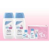 施巴 Sebamed 嬰兒潤膚乳液2入200ml+嬰兒三件式旅行組[衛立兒生活館]