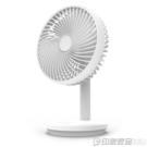 usb小風扇靜音可充電隨身學生宿舍辦公室桌面台式迷你風扇手持便攜式小型 印象家品