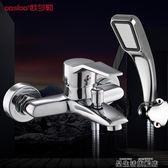 水龍頭淋浴龍頭全銅浴室開關冷熱暗裝洗澡沐浴混水閥電熱水器花灑