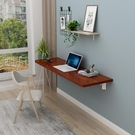 壁掛折疊桌靠墻桌掛墻可折疊