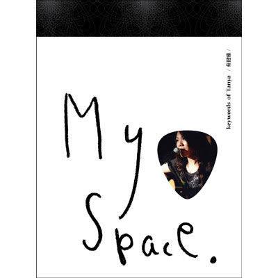 蔡健雅 My Space  CD (購潮8)