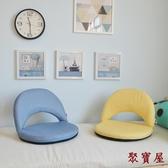 兒童椅子孕婦餵奶椅懶人沙發兒童小凳子可拆洗折疊【聚寶屋】
