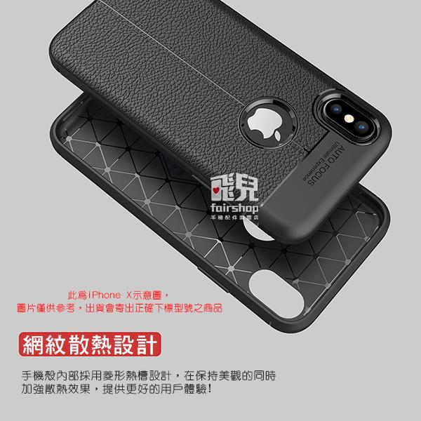 【妃凡】品味追求!荔枝紋 TPU 軟殼 SONY XZ Premium 手機殼 保護殼 背蓋 防指紋 005