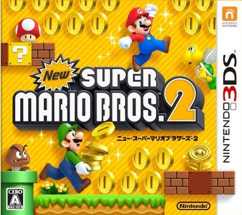 3DS 新超級瑪利歐兄弟 2(日版代購)
