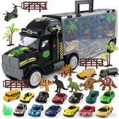 1-2-3歲半周歲男孩益智力啟蒙嬰恐龍運輸大卡車玩具5-6-7歲小孩子igo 全館免運