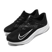Nike 慢跑鞋 Quest 3 黑 白 男鞋 基本款 運動鞋 【ACS】 CD0230-002