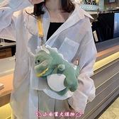 卡通包 毛絨包包女新款日韓卡通萌少女小挎包可愛恐龍玩具背包斜挎包 - 小衣里大購物