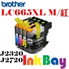 Brother LC-665XL M / LC665XL M 紅色相容墨水匣【適用】MFC-J2320 / MFC-J2720 /另有 LC669XL黑色