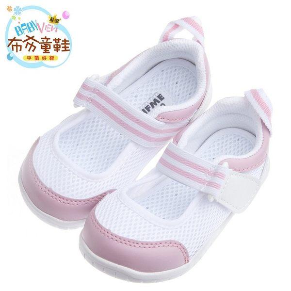 《布布童鞋》日本IFME夏日粉白透氣網布機能室內鞋(15~21公分) [ PBR393G ] 粉紅款