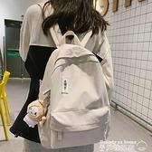 皮革後背包 書包女韓版高中學生簡約百搭小學生三到六年級初中生大學生後背包 美物居家 免運