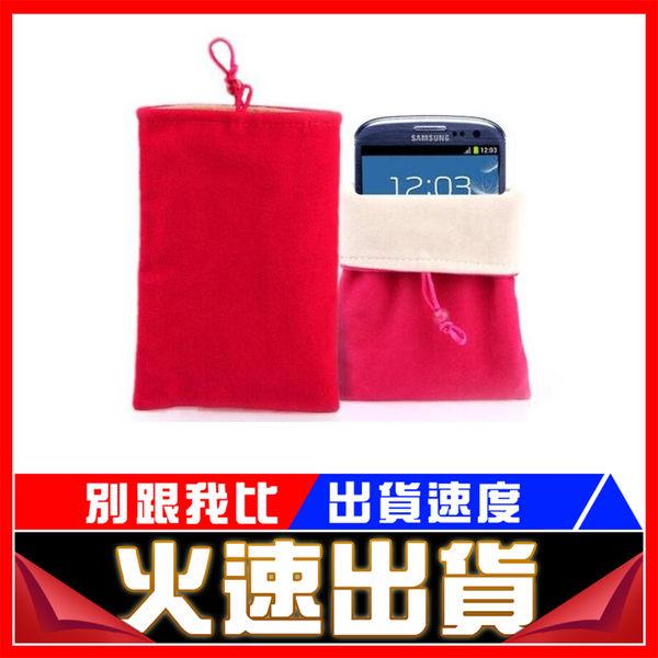 [24hr-快速出貨] 5吋絨布袋 手機袋 支援 htc 蘋果 iphone7 plus i6s oppo r9s 蘋果 iphone SONY z1