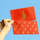 春節 紅包袋 新年 開運 壓歲錢 新春 開運紅包 燙金 信封 喜慶 創意紅包 禮金袋