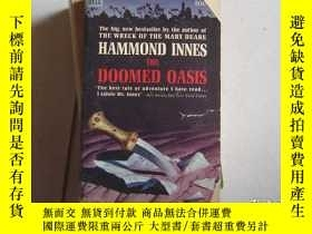 二手書博民逛書店HAMMOND罕見INNES THE DOOMED OASISY9890 出版1963