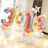 0-9生日數字氣球立柱路引 寶寶滿月百天裝飾兒童周歲派對場景布置  全館鉅惠