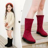 女童靴子新款冬季中筒靴中大童雪地靴女孩休閒靴公主靴兒童靴   可然精品鞋櫃