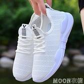 旋悟夏季網面運動鞋女學生韓版透氣跑步鞋潮休閒鞋鏤空平底鞋 現貨快出