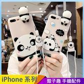 立體卡通貓熊 iPhone i7 i8 i6 i6s plus 手機殼 趴趴熊貓 可愛少女心 保護殼保護套 防摔軟殼