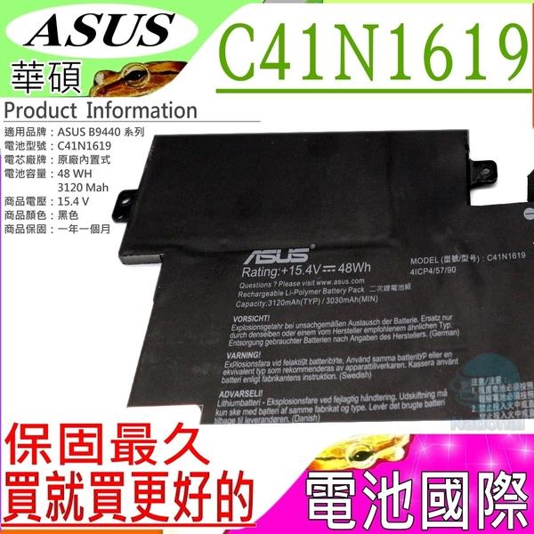 ASUS C41N1619 電池(原廠)-華碩 B9440電池,B9440U電池,B9400UA,B9400UAV,C41PKCH,0B200-02350100M