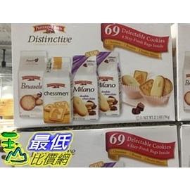 [COSCO代購] W116874 PEPPERIDGE 培伯莉綜合餅乾組 每盒4包共781公克(兩入裝)