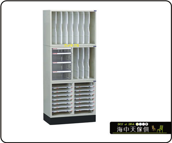 {{ 海中天休閒傢俱廣場 }} F-99 摩登時尚 MC 多功能置物櫃系列 COM-P5 組合式效率櫃