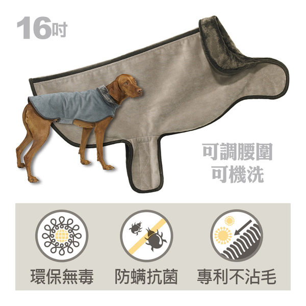 Bowsers極適寵物外套-灰褐色-16in