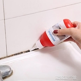 除黴劑 除黴劑墻體墻面墻紙壁紙去汙傢俱洗衣機瓷磚玻璃膠清潔去黴劑 歐韓流行館