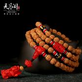 佛珠 印尼爆肉小疙瘩108顆手串男女佛珠手鍊項鍊