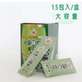 團購美食 防彈綠咖啡 10盒入 防彈咖啡 天然機能咖啡/(15包/盒)大團購 送收納袋