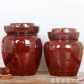 四川泡菜壇子陶瓷家用有蓋腌雞蛋壇子加厚老式土陶大口壇20斤  依夏嚴選