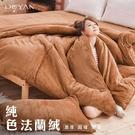 《DUYAN竹漾》法蘭絨單人床包兩用被毯三件組-土耳其棕