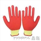 防割手套正品牛郎星織女星膠皮橡膠手套勞保浸膠耐磨加厚工地工作防水防割 晶彩 99免運