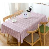 【三房兩廳】北歐風格防水防油桌巾/桌布-140X140cm(大格紅)