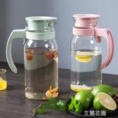 居家家麥香玻璃涼水壺果汁壺1100ml家用大容量冷水壺飲料扎壺水壺『艾麗花園』