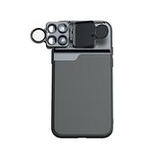 蘋果手機殼鏡頭iPhone11Promax微距魚眼廣角多合一vlog外接攝像頭