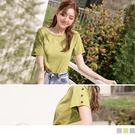 《AB9885》袖排釦設計竹節棉圓領T恤/上衣 OrangeBear