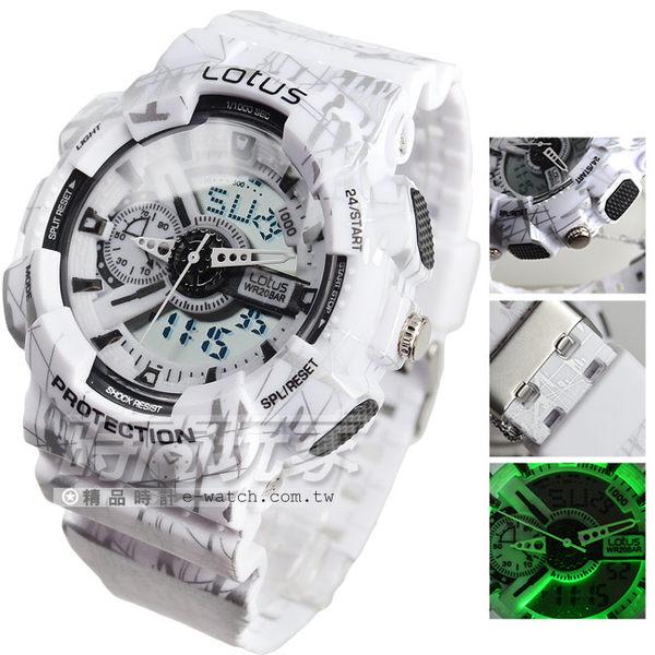 Lotus 時尚錶 刷紋設計潮流雙顯電子腕錶 男錶 矽膠錶帶 迷彩 LS-3187-03白色